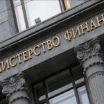 Минфин прогнозирует, что бюджет в сентябре недополучит 75,5 млрд рублей нефтегазовых доходов