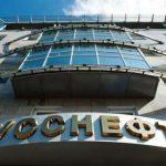 «Русснефть» не намерена банкротиться или объявлять дефолт