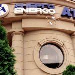 """""""Энергоатом"""" продал рекордный объем электрической энергии"""