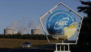 Ровенская АЭС РАЭС