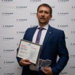 Сотрудник Смоленскэнерго вошел в число финалистов регионального конкурса «Я-Лидер»