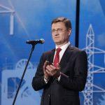 Новак объяснил причину высоких цен на газ в Европе