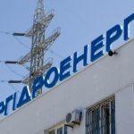 """Переподчинение """"Укргидроэнерго"""" Кабмину ухудшит состояние компании – обращение нардепов к Шмыгалю"""