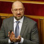 """Эксперт: пытаясь подчинить """"Укргидроэнерго"""" Кабмину, Шмыгаль подставляет Зеленского"""