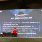 Онлайн-слет партнеров EKF объединил более 500 участников из России и стран СНГ