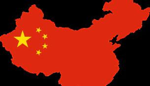 Китай КНР