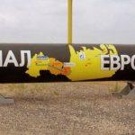 «Газпром» остановил транзит газа вЕвропу через Польшу