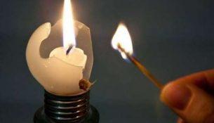 без света без электричества
