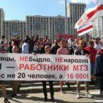 В Минске третий месяц подряд падает промышленное производство