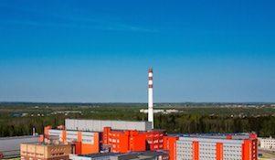 Чепецкий механический завод (ЧМЗ)