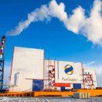 Анадырская ТЭЦ перевела на сжигание газа второй котлоагрегат