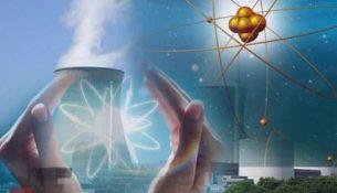 атом ядерная энергия