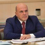 Кабмин выделяет более 211,6 млн рублей на жилье для пострадавших от взрыва газа в Ярославле