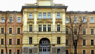 Санкт-Петербургская академия ветеринарной медицины