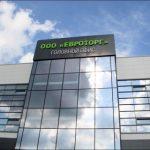 «Евроторг» планирует разместить облигации на 300 млн долларов