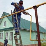Путин поручил «Газпрому» бесплатно подключить россиян к газу
