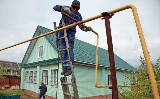 техприсоединение подключение газа газоснабжение