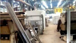 Минский электротехнический завод