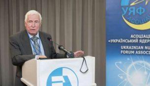 Владимир Бронников президент Украинского ядерного общества
