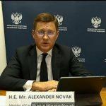 Новак: страны ОПЕК+ будут и далее соблюдать договоренность по сокращению добычи нефти