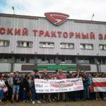 Головченко: Остановка заводов может привести к техногенной катастрофе