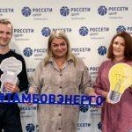 Тамбовэнерго в финале конкурса песни Всероссийского фестиваля #ВместеЯрче