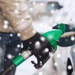 Ферганский НПЗ расширяет линейку моторных топлив, ранее не производимых в Узбекистане