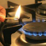 """""""Нафтогаз"""" повысил цену на газ для теплокоммунэнерго"""