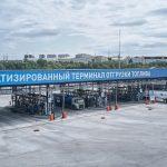 Мощность терминала отгрузки топлива на Московского НПЗ увеличена на 25% после пуска «Евро+»