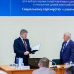 Игорь Маковский: профсоюзы – наша надежная опора!