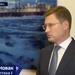 Новак: дефицит нефти на мировом рынке сейчас оценивается в 1 млн б/с