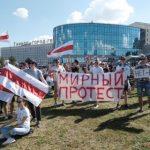 Протесты в Беларуси создали проблемы «Газпрому»