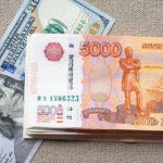 Доллар приблизился к отметке в 76 рублей