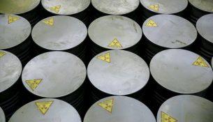 хранилище ядерных отходов ХЯОТ
