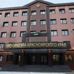 Красноярскэнергосбыт обратился в прокуратуру и к мэру Красноярска, отчаявшись взыскать 165 млн рублей за ОДН с УК «ЖСК»