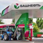 """Fitch подтвердило рейтинг """"Башнефти"""" на уровне """"ВВВ"""" со стабильным прогнозом"""