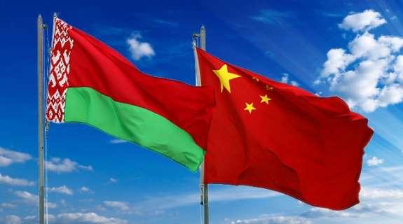 флаг белоруссия китай