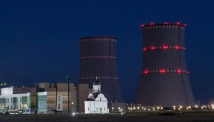Белорусская АЭС (БелАЭС),