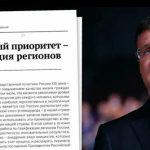 Александр Новак: «Новый подход к газификации позволит снизить стоимость подключения для максимального количества абонентов»