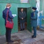 Газовики и сотрудники МЧС нагрянули с проверкой на Уралмаш