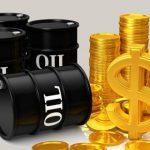 Беларусь с 1 ноября снизила пошлины на нефть