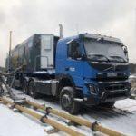 «Газпром МКС» запустило в работу восьмую мобильную компрессорную станцию