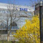 На Запорожской АЭС началась плановая инспекция МАГАТЭ
