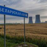 Представители Еврокомиссии и ENSREG перенесли посещение площадки БелАЭС на неопределенный срок