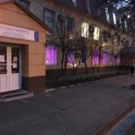 «Мособлэнерго» присоединилось к акции #Мненефиолетово