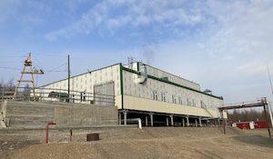 дизельная электростанция (ДЭС) Якутии «Сахаэнерго»,