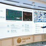 «Россети» получили 71,3 млрд рублей чистой прибыли за I полугодие 2021 года