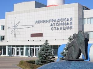 Ленинградская АЭС (ЛАЭС)