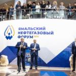 На Ямале встретятся нефтегазовые и машиностроительные компании