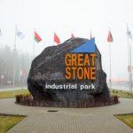 Совокупный чистый убыток резидентов парка «Великий камень» за год вырос в пять раз